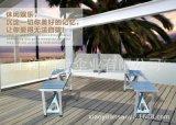 户外铝合金联体折叠桌椅手提便捷式折叠桌批发定制