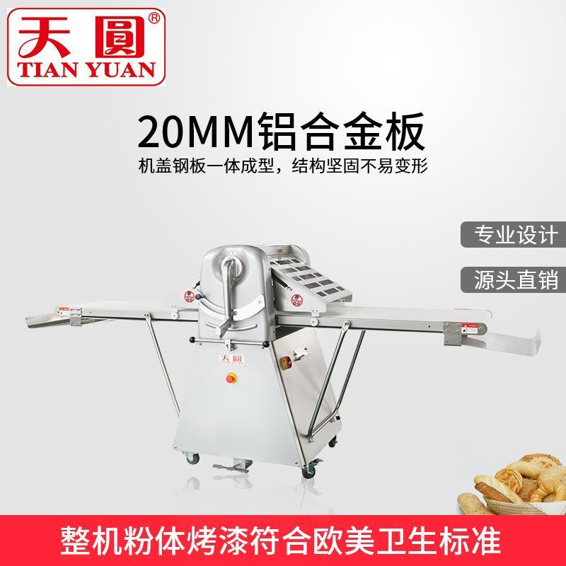 欧式酥皮机 丹麦机520E-l 落地式酥皮机 厂家直销 台湾进口