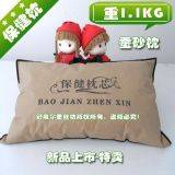 高級蠶砂枕