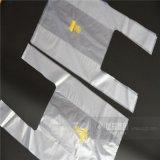 苏州地区定制PLA/PBAT全降解超市购物袋 抗撕裂韧性好的马甲袋