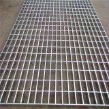 镀锌网格养殖地网生产厂家批发鸽舍地网  地库水沟格栅盖板