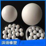 四氟製品 四氟球 四氟密封件 各種四氟異形件加工