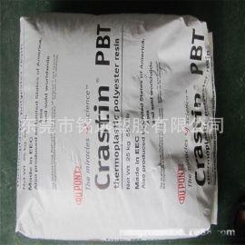 耐绝缘性 PBT 德国拜耳 KU1-7313 耐高温 导电塑料