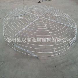 山区小学1.2m吊扇钢丝网罩防护网 1.4m吊扇保护罩
