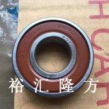 高清实拍 NSK 6203DG8A DDG 深沟球轴承 6203DDG 原装正品