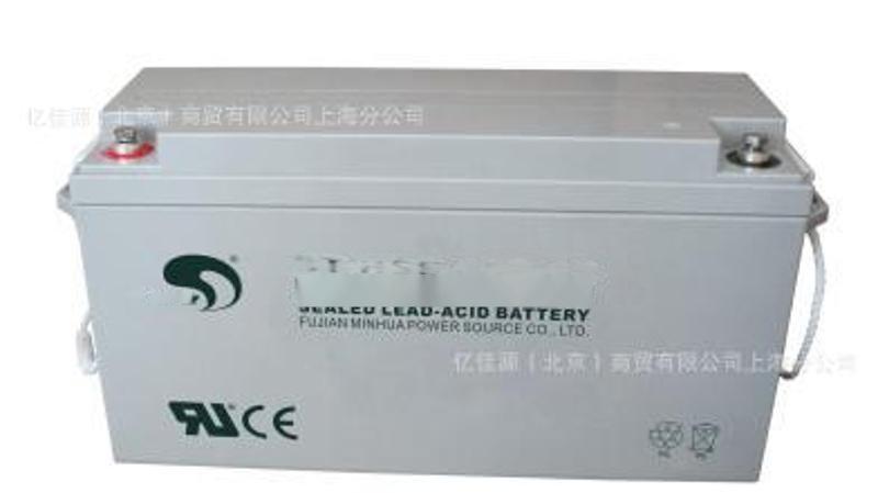 赛特BT-HSE-150-12 12V150AH 直流屏UPS/EPS电源铅酸免维护蓄电池