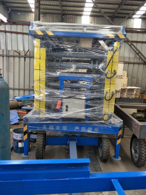 1000公斤升降平台 电动式固定式自动升降平台