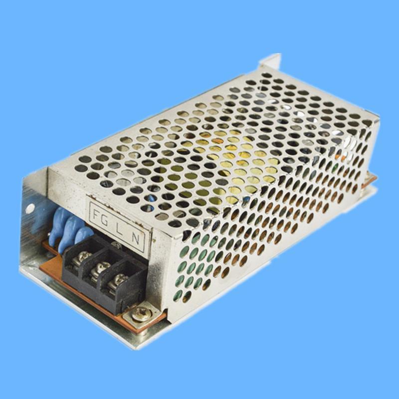 24W內置開關電源 12V2A安防鐵殼電源