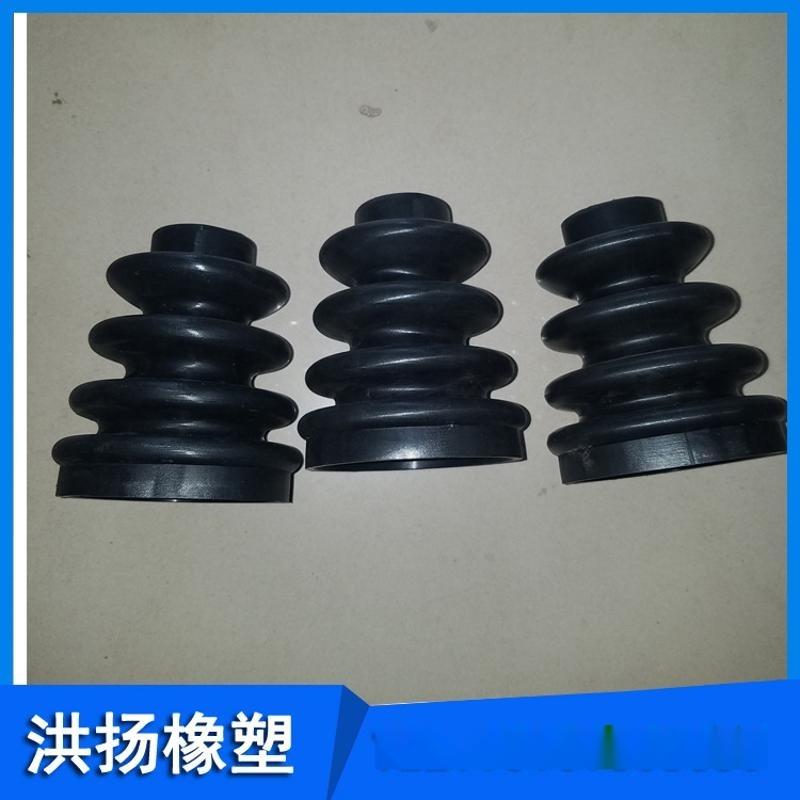 供應 橡膠波紋防塵套 優質橡膠防塵套 防塵膠套 內球籠防塵套