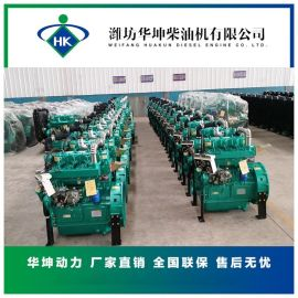 供应潍坊ZH4105ZLD柴油机1500转可配水泵直喷水冷柴油机全国联保