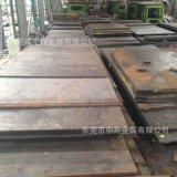中外金屬45號碳素結構鋼 45#中碳鋼板 45#冷軋鋼板 45#板料