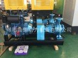 250KW柴油發電機組消防泵水泵水利工程訂製揚程流量三相220V750轉