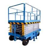 电动液压升降机四轮移动剪叉式升降平台4-18米厂家现货直销 包邮