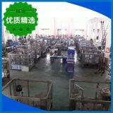 张家港供应纯净水生产设备、水处理设备、水处理生产线 过滤器