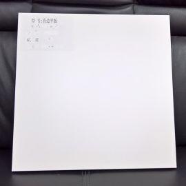 廠家直銷:衝孔鋁扣天花板 鋁材板天花吊頂 鋁材天花板鋁型材扣板廠家定制