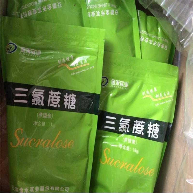 厂家直销甜味剂 三氯蔗糖 食品级 三氯蔗糖 1kg起批 质优价廉