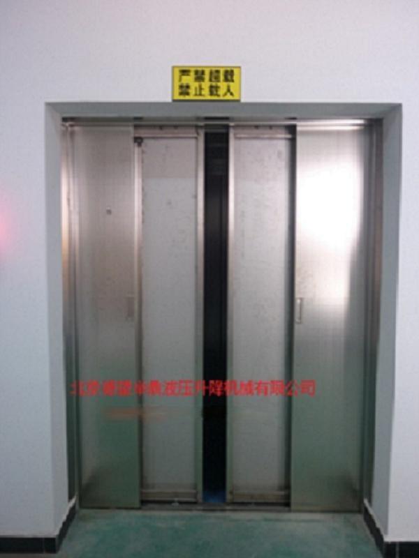 1-5楼液压导轨升降台、可根据要求专业定制各类型号升降货梯