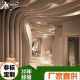 木纹弧形铝方通幕墙 弧形铝方通天花 铝方通厂家定制 工程装饰