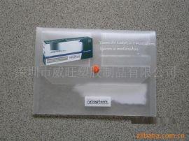 厂家生产PP文件袋,L型文件袋