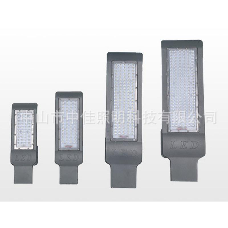 led50W太陽能路燈  庭院燈頭 壓鑄路燈燈具