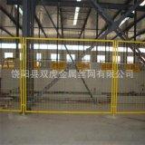 江蘇工業園車間隔離網 倉庫防護柵欄網片隔斷 機械設備分隔欄