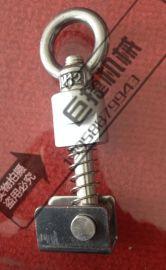 人孔配件现货,吊环手轮,不锈钢吊环,活节螺栓,挂勾