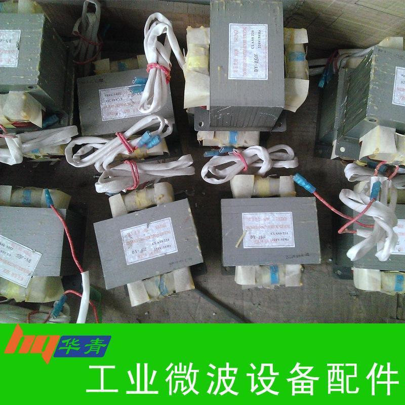 DY-21B变压器 工业微波设备变压器 东莞华青微波公司代理