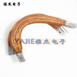 镀锡铜线软连接 铜绞线软连接 铜带软连接 幕墙防雷铜索 导电带