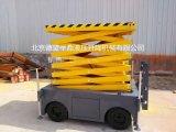 北京自行式液压升降平台,电动升降平台,高空作业平台
