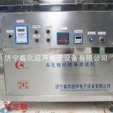 济宁鑫欣 旋转式喷淋清洗机 质量保证