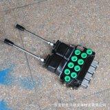 ZT-L12E-4OT-一控二操作整體多路閥