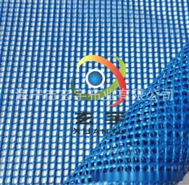1000D包装网格布 网眼布 浸胶防炎防风彩旗箱包网,PVC网格布