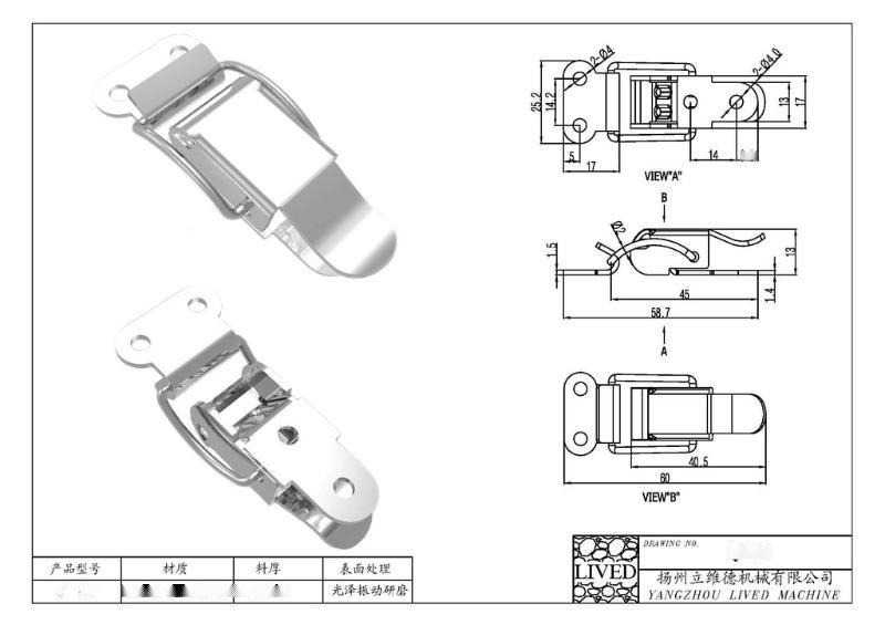 供应多种型号的 【质量保证】扫描仪不锈钢搭扣QF-413