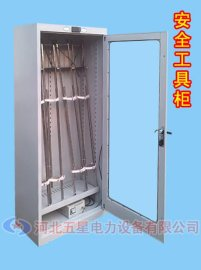 安全工具柜工具柜格局自动除湿工具柜厂家
