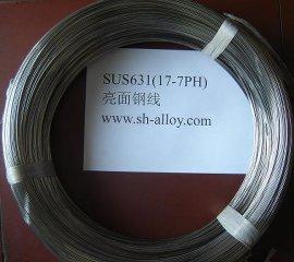 不锈钢弹簧线SUS631J1、631、17-7PH、0Cr17Ni7Al