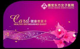 供应非标卡设计, 非标卡印刷, 非标卡制作, 非标卡生产厂家