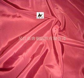 RPET再生春亚纺服装面料