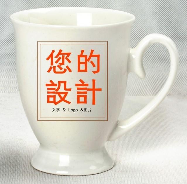 陶瓷杯广告杯礼品杯子马克杯子咖啡杯子礼品赠品促销品批发定做