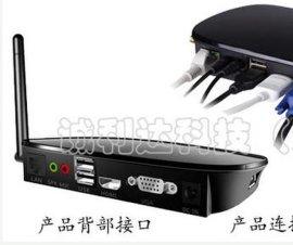 电脑终端机\云终端\网络电脑(LD-A9310)