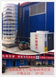 工地施工现场生活区用热水器,工地用空气能热水器,工人洗澡用热水器