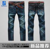 ALA MASTER潮流时尚型男修身牛仔裤