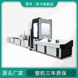 鋁管 光纖 射設備 全自動切管機 自動上下料