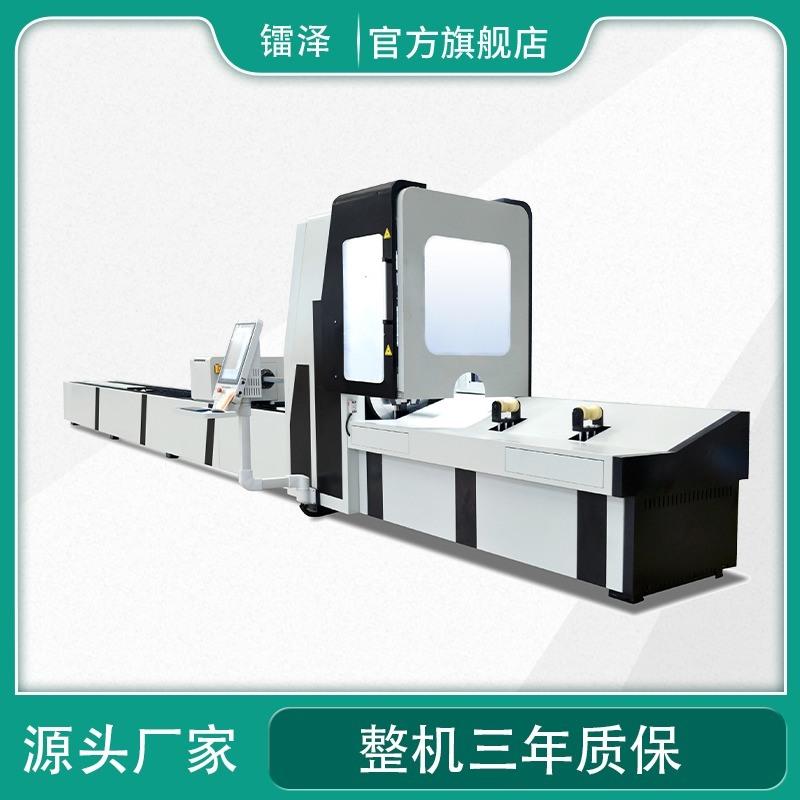 铝管 光纤激光设备 全自动切管机 自动上下料