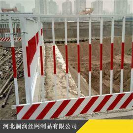 河南郑州厂家直销基坑护栏 工地安全防护栏