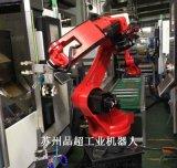 上下料机械手自动送料,自动上料机器人