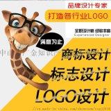 广金logo设计原创商标设计公司品牌标志设计
