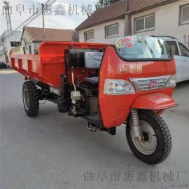 现货供应载重2吨的三轮车 7速悬浮大**三轮车