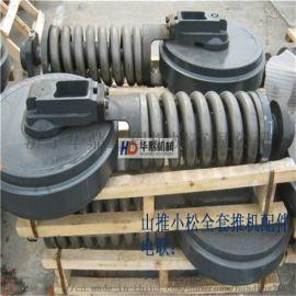 山推涨紧轮装置SD22支重轮单边双边支重轮