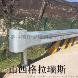 山西晋城道路波形护栏高速防撞护栏镀锌护栏厂家直销可定做包安装