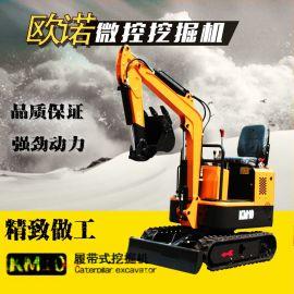 履带式小型园林挖掘机 全液压小型挖掘机反铲小挖机